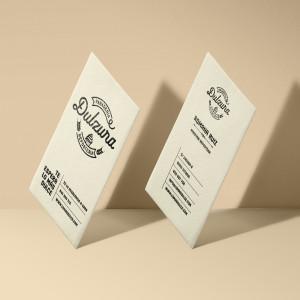 tarjetas-de-visita-diseno-en-santander-linea-de-papel-corporativo-diseno-en-cantabria-impresion-folletos